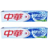 供應中華健齒白牙膏廠家批發 價格優惠 中華牙膏商超專供