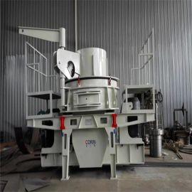 供应新型高效节能冲击式破碎机 预拌砂浆用制砂机 鹅卵石用制砂机