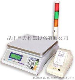 UTE三色灯报 电子称 UTE15kg报 打印电子称