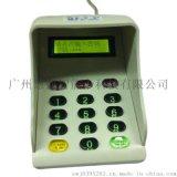 液晶顯示密碼鍵盤,USB/RS-232串口/任何類型終端輔口 語音鍵盤