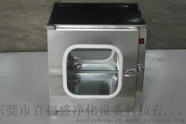 机械互锁传递窗-传递窗厂家生产的不锈钢医用传递窗