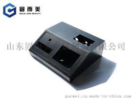控制盒外壳 仪器仪表外壳 继电器控制板外壳 工控盒 钣金外壳批量定制