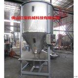 1000KG不锈钢塑料搅拌机美的指定供应商