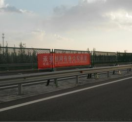 【承亚】防眩网 高速公路防眩网 防抛网