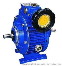 MBW15-2C无级变速机 两级齿轮传动 配1.5KW电机