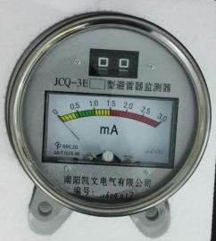 避雷器在线监测仪