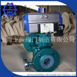 气动球阀 衬氟常温球阀 生产厂家长期供应