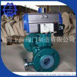 氣動球閥 襯氟常溫球閥 生產廠家長期供應