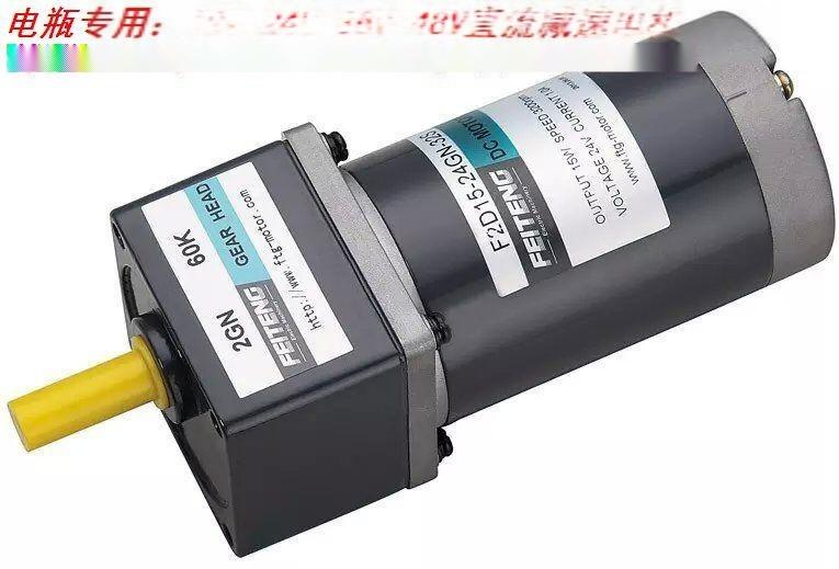 48V無刷直流減速電機/300W調速直流電機