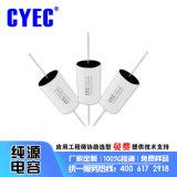 緩衝吸收電容器CSD 0.15uF/3000V