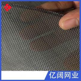 耐高温1200度航空 航天专用不锈钢丝网 不锈钢筛网