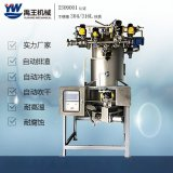 廠家直銷 燭式過濾機 全自動過濾器 精密過濾器 自清洗管道過濾器