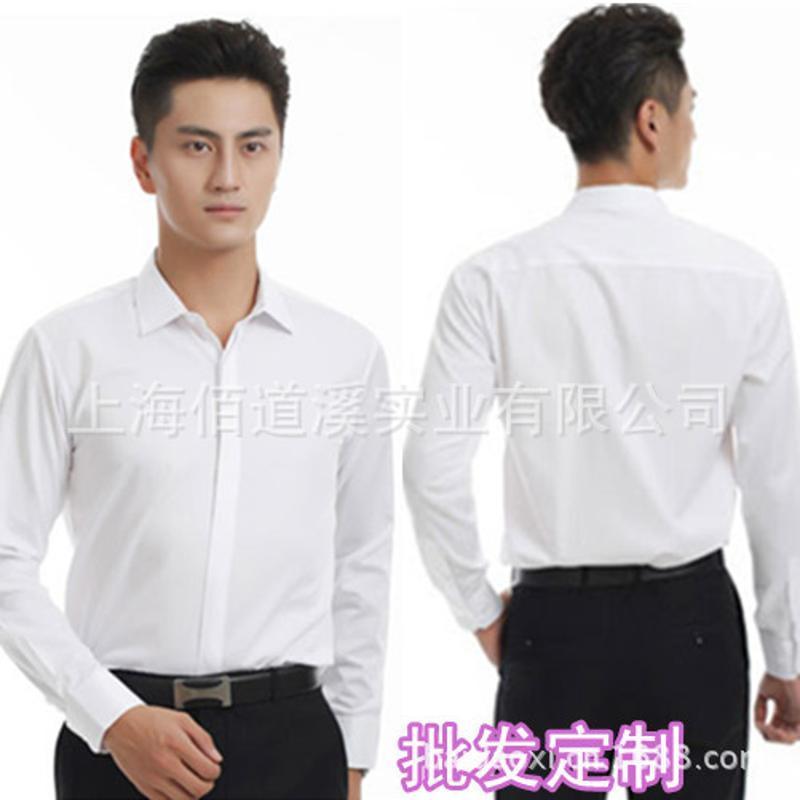 工作服純白色男式襯衫長袖春夏男襯衫印製刺繡企業店標