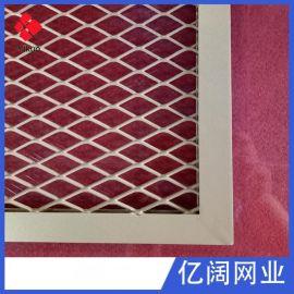 铝板网供应商 外墙体门窗铝制装饰网 菱形长孔墙幕网