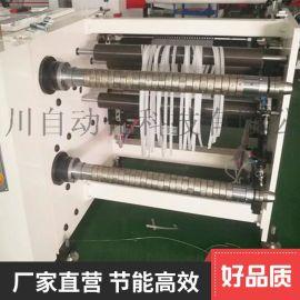 厂家直销jc-600复合材料分切机全自动分切机分条机