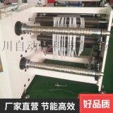 廠家直銷jc-600複合材料分切機全自動分切機分條機