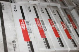 康明斯ISM-380E30 螺栓垫片4318223