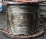 打桩钢丝绳 桩机钢丝绳6K31WS+IWR-26mm 钢芯 扁丝钢丝绳