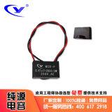 電磁繼電器 RC組件 火花吸收器電容器MCR-P 0.47uF+200R/2W/250VAC