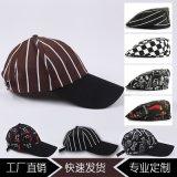 餐飲酒店帽子工作帽定製餐廳飯店**員貝雷帽前進帽烘焙帽透氣帽