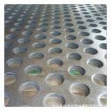 朗博重型铁板圆孔冲孔网 铁板冲孔钢板 机械设备冲孔板加工