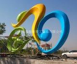 廠家定做特色抽象玻璃鋼雕塑 戶外擺件藝術雕塑 新款熱銷來電諮詢