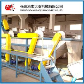 厂家直销塑料造粒机生产线PE塑料造粒机 塑料薄膜造粒机