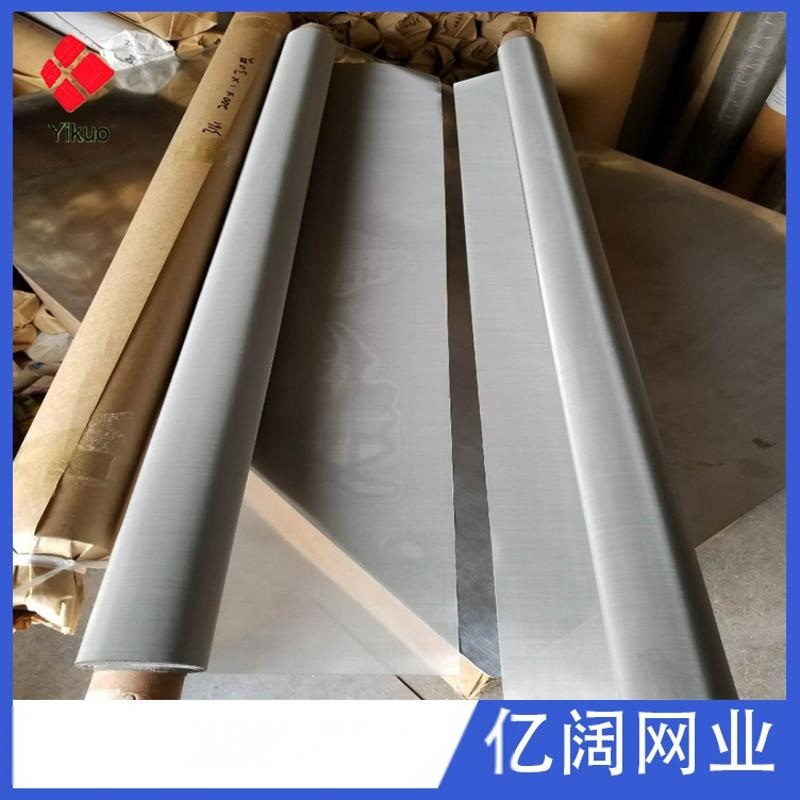 出口标准200目316L材质不锈钢丝网平纹筛网,不锈钢筛网