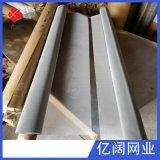 出口標準200目316L材質不鏽鋼絲網平紋篩網,不鏽鋼篩網