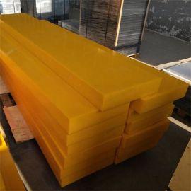 电厂 焦化厂专用高分子聚乙烯板 PE板 煤仓衬板 现货供应