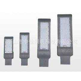 厂家批发led太阳能路灯外壳 贴片灯具外壳新型孔明扇公主扇路灯