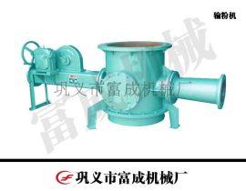 连续粉体输送泵是一种粉料输送设备