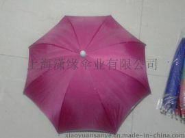 可爱帽伞 不用手的伞 专给脑袋遮阳挡雨的雨具 大人小孩均适用