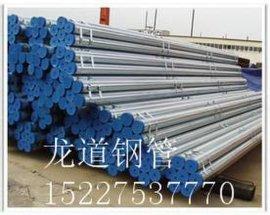 ASTM A106GR,B热镀锌无缝钢管