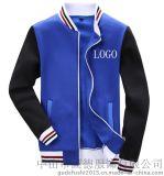 厂家定做外贸长袖卫衣绒衫 秋冬装运动卫衣 拼色男式广告卫衣生产