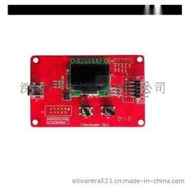 硅传【CC2540、CC2541】蓝牙模块芯片编码器脱机烧录器