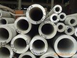 供应耐腐蚀316L不锈钢无缝钢管