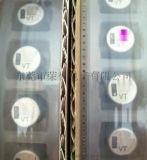 贴片电解电容2200UF16V-16x16.5厂家直销