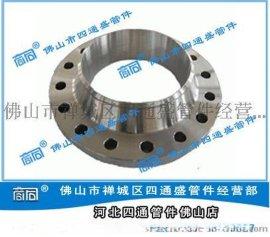 批发零售碳钢平焊法兰HG/T20592-2009