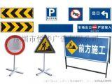 標識標牌門牌指示牌導向牌架子YH-A2