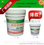 浙江低温黄油/耐低温润滑脂 防冻黄油上榜品牌