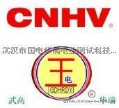 HVHGQY-H电压互感器现场测试仪校验装置