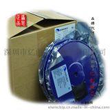 供应微盟原装一级代理ME6206A18XG 稳压IC LDO 原装  质量保证