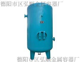 弘顺牌不锈钢搅拌罐 搅拌设备四川制造厂家