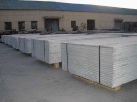 矿物纤维增强水泥板 木质纤维增强水泥板