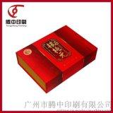 廠家定製紅色紙裱板翻蓋磁吸綢布內襯高檔保健品包裝禮盒
