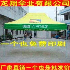 厂家直销广告帐篷3*3米黑金钢帐篷促销帐篷 户外雨棚 广告伞