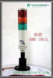 供应深圳维鼎牌耐震型LED警示灯,,小型机床专用三色报警灯颜色、直径大小可选择