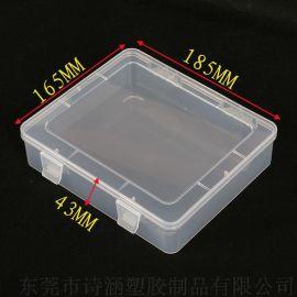 生产百年老盒SH-8209A硬PP盒子 空盒子 透明盒批发