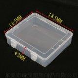 生產百年老盒SH-8209A硬PP盒子 空盒子 透明盒批發